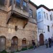 Tarihi Kozan Konakları